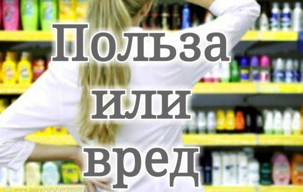 Шампунь, разбор полётов)